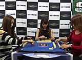 三麻エンペラー女流プロ編 予選C卓 2回戦