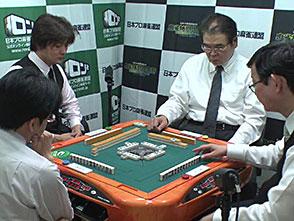 第29期鳳凰位決定戦(麻雀) 3回戦