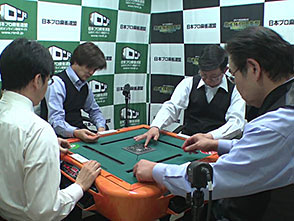 第29期鳳凰位決定戦(麻雀) 7回戦