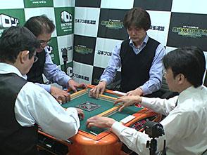 第29期鳳凰位決定戦(麻雀) 10回戦