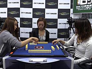 三麻エンペラー女流プロ編 決勝 3回戦