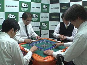 第29期鳳凰位決定戦(麻雀) 11回戦