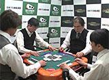 第29期鳳凰位決定戦(麻雀) 16回戦
