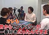 沖と魚拓の麻雀ロワイヤル RETURNS 第40話