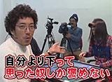 沖と魚拓の麻雀ロワイヤル RETURNS 第41話