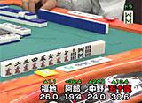 日刊スポーツ杯争奪スリアロトーナメント 2014後期 #2 予選A卓2回戦