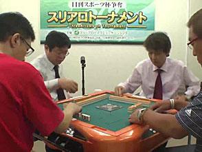 日刊スポーツ杯争奪スリアロトーナメント 2014後期 #3 予選A卓3回戦