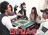 沖と魚拓の麻雀ロワイヤル RETURNS 第49話
