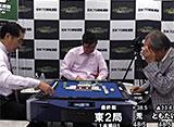 三麻エンペラー鉄人プロ編 予選A卓 4回戦