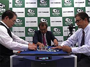 三麻エンペラー鉄人プロ編 予選B卓 1回戦