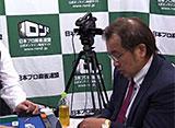 三麻エンペラー鉄人プロ編 予選B卓 3回戦