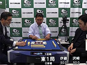 三麻エンペラー鉄人プロ編 予選C卓 1回戦