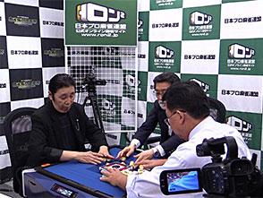 三麻エンペラー鉄人プロ編 予選C卓 4回戦