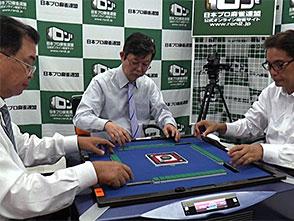 三麻エンペラー鉄人プロ編 決勝 1回戦