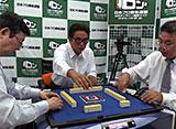 三麻エンペラー鉄人プロ編 決勝 2回戦