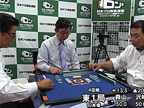 三麻エンペラー鉄人プロ編 決勝 4回戦