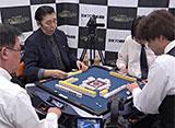 第30期鳳凰位決定戦(麻雀) 9回戦