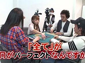 沖と魚拓の麻雀ロワイヤル RETURNS 第55話