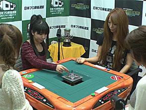 第7期女流桜花決定戦 1回戦