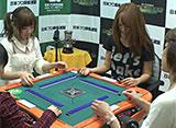 第7期女流桜花決定戦 2回戦