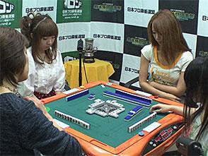 第7期女流桜花決定戦 6回戦