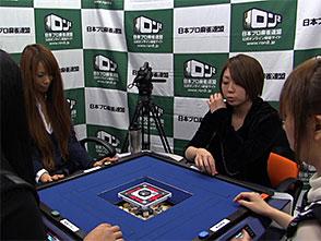 第8期女流桜花決定戦 1回戦