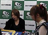 第8期女流桜花決定戦 2回戦