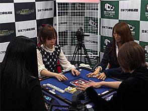 第8期女流桜花決定戦 3回戦