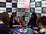 第8期女流桜花決定戦 4回戦