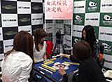 第8期女流桜花決定戦 9回戦