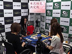 第8期女流桜花決定戦 12回戦