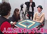 沖と魚拓の麻雀ロワイヤル RETURNS 第68話