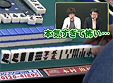 沖と魚拓の麻雀ロワイヤル RETURNS 第74話
