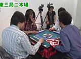 沖と魚拓の麻雀ロワイヤル RETURNS 第75話