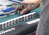 モンド麻雀プロリーグ 第10回名人戦 #11 小島武夫×土田浩翔×古川孝次×前原雄大