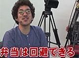 沖と魚拓の麻雀ロワイヤル RETURNS 第76話