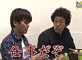 沖と魚拓の麻雀ロワイヤル RETURNS 第83話