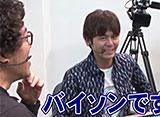 沖と魚拓の麻雀ロワイヤル RETURNS 第85話