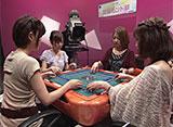 麻雀プロリーグ 第14回女流モンド杯 #1 魚谷侑未×高宮まり×二階堂亜樹×二階堂瑠美