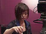 麻雀プロリーグ 第14回女流モンド杯 #3 愛内よしえ×茅森早香×黒沢咲×池沢麻奈美