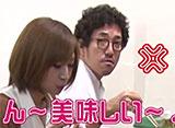 沖と魚拓の麻雀ロワイヤル RETURNS 第93話