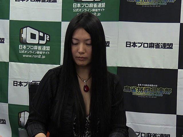 第9期女流桜花決定戦 4回戦