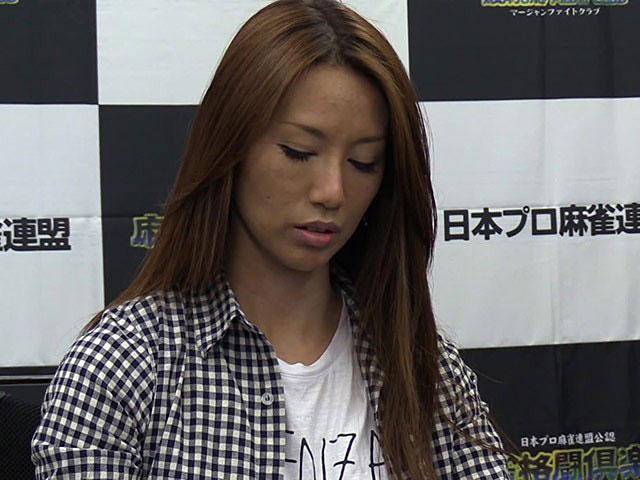 第9期女流桜花決定戦 8回戦