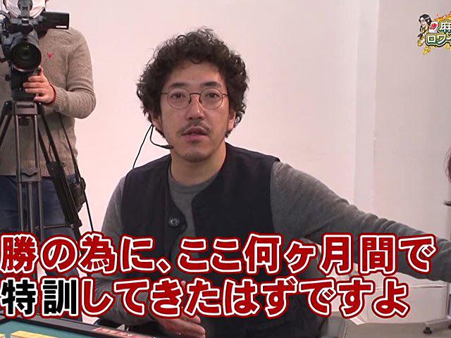沖と魚拓の麻雀ロワイヤル RETURNS 第100話