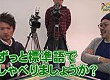 沖と魚拓の麻雀ロワイヤル RETURNS 第110話
