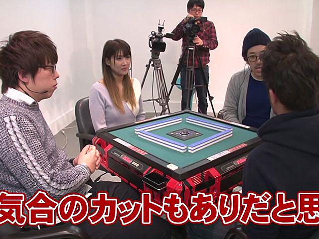 沖と魚拓の麻雀ロワイヤル RETURNS 第113話