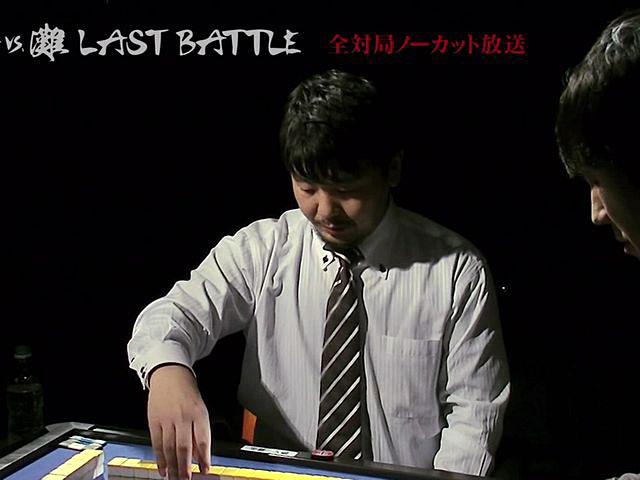 小島VS.灘 LAST BATTLE 第二回戦・後編/第三回戦・前編