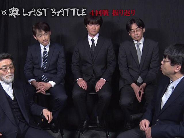 小島VS.灘 LAST BATTLE 第四回戦・後編/第五回戦・前編