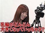 沖と魚拓の麻雀ロワイヤル RETURNS 第122話