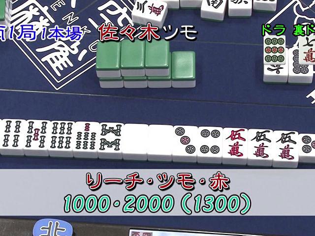 天空麻雀17 #5 佐々木寿人 × 滝沢和典 × 前原雄大 × 山井弘